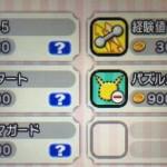 ポケとるアイテム紹介~!