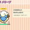 【ポケとるスマホ】ポケモンリストNO.036メリープステータス